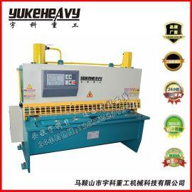 QC11K-4X1600液压剪板机 小型液压剪板机  绵阳液压剪板机