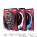 爆款新款外貿單頭戴式耳機 身歷聲耳機 廠家直售