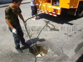 宜兴清理化粪池专业清洗污水管道抽淤泥高压清洗酒店管道