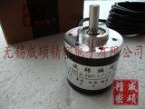 鑫亞編碼器電腦繡花機編碼器H38S-6-360-3-F-24