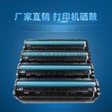 兼容打印机硒鼓CF400A彩色 全新上市HP201A