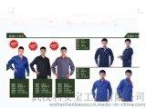 廠銷秋冬長袖滌棉紗卡工作服 耐髒耐磨工程服套裝
