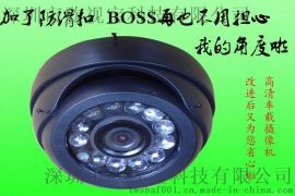 CCD 600线ICR红外半球型车载摄像机
