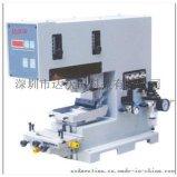 【专业制造】达沃田小型气动座台式移印机 油墨印刷机