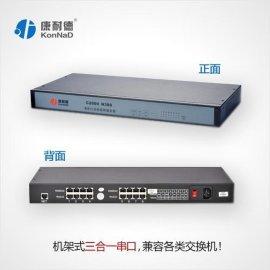 多串口服务器,8路RS485转以太网,康耐德C2000N380