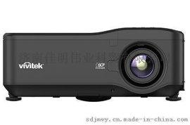 供应丽讯专业工程机DX5530 支持单机3D(DLP-Link)及3D融合拼接 10种全电动操作镜头
