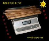 成都生产厂家有厨房秤(串串香秤卖)电子计数秤