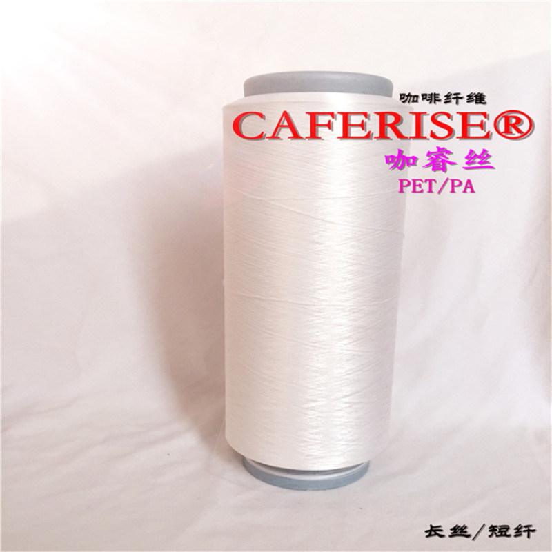cocotex、椰碳长丝、椰碳纤维 、纱线