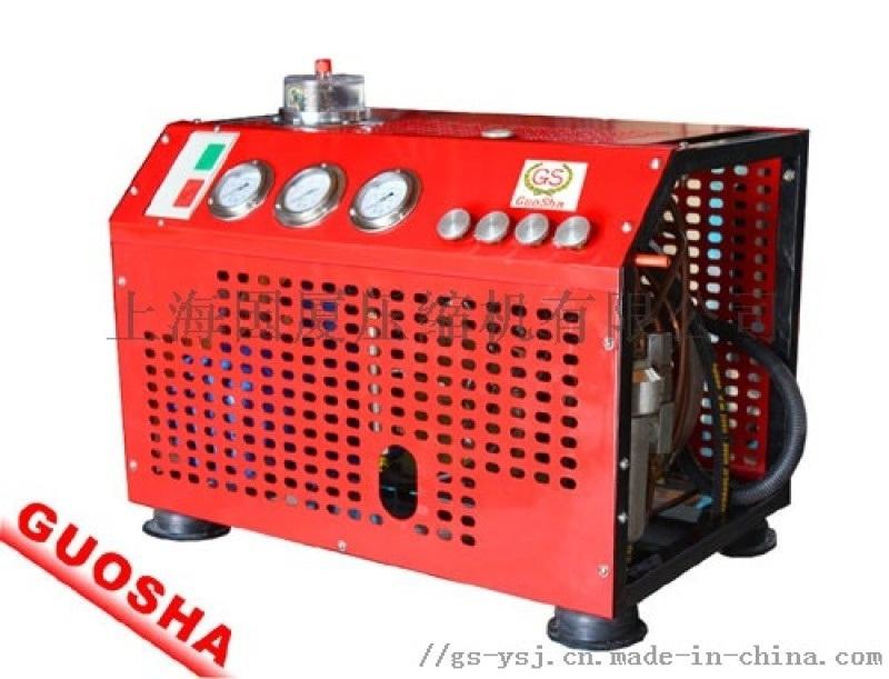 正压式空气呼吸器充气泵