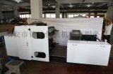 JCCD锦灿2色卷筒纸柔版印刷机