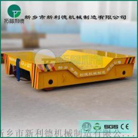 卷缆式轨道平板车定制过跨平板车可远程操作