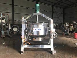 200L夹层锅产量 自动出料带搅拌夹层锅图片视频