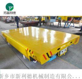 蓄电池式电动平板车轨道搬运小车厂家现货销售