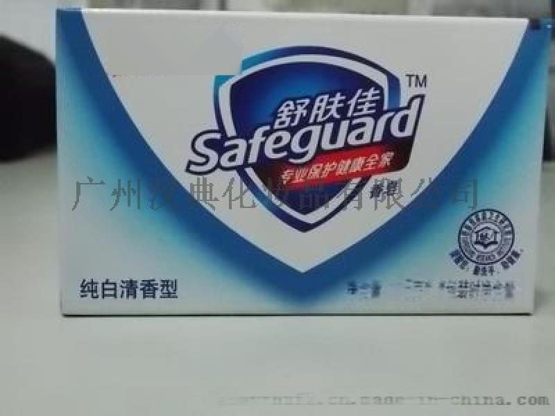 呼和浩特舒膚佳香皂廠家直銷 優質一手貨源