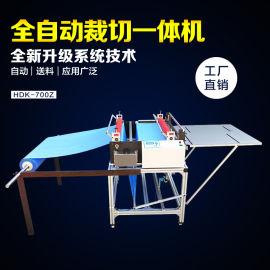 供应湖北省武汉全自动服装电脑裁剪机自动开布料机