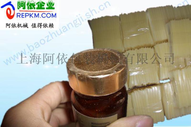 PVC PET收缩套收缩包装膜