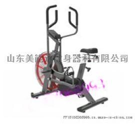 健身俱乐部专用商用健身器材室内风扇单车