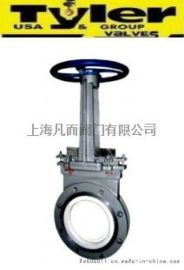 进口陶瓷刀闸阀 进口手动刀闸阀(美国TYLER)