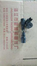 液压件,安全阀,溢流阀,液压元件