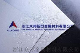 浙江衆邦新材提供納米自潔抗污鋁塑板