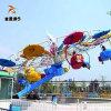童星游乐设备双人飞天 户外新型游乐设备厂家供应