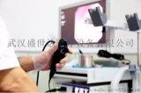 奥林巴斯日本鼻咽喉镜日本进口ENF-VT2