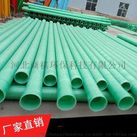 耐腐蚀玻璃钢管道@脱硫塔专用玻璃钢管道生产厂家