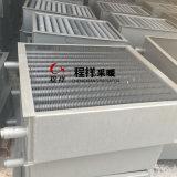 工業光排管暖氣片的規格