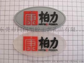 PVC透明底色胶章 鞋帽手袋胶章商标 3M胶胶章