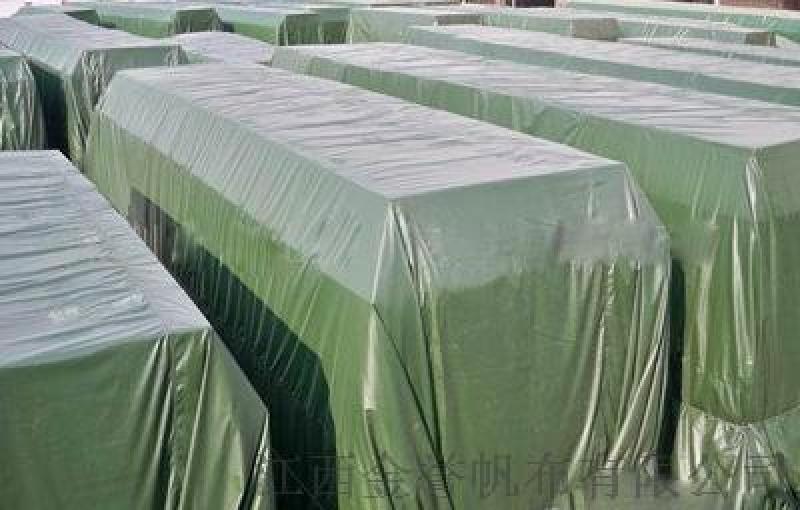 货场盖布 ,盖货篷布,盖货帆布