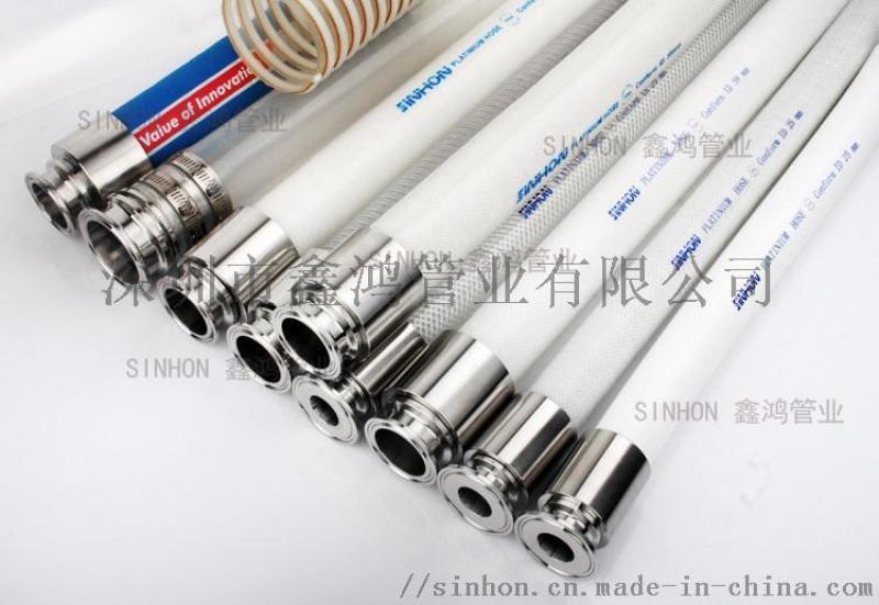 硅胶网纹钢丝管 供应硅胶钢丝增强管
