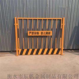 安全警示围栏临边基坑护栏 施工防护栏 安全防护栏