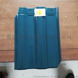 山东屋面瓦厂家供琉璃瓦 博冠釉面瓦 自己连锁瓦系列