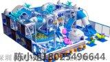 深圳儿童淘气堡户外玩具滑滑梯商场游乐设备厂家