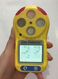 铜川哪里有卖四合一气体检测仪