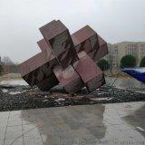 校园雕塑|校园文化雕塑