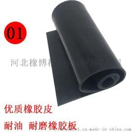 三元乙丙橡胶板 橡胶垫 耐磨抗老化橡胶皮