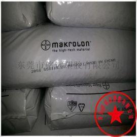 玻纤增强PCT材料 耐高温工程塑料PCT