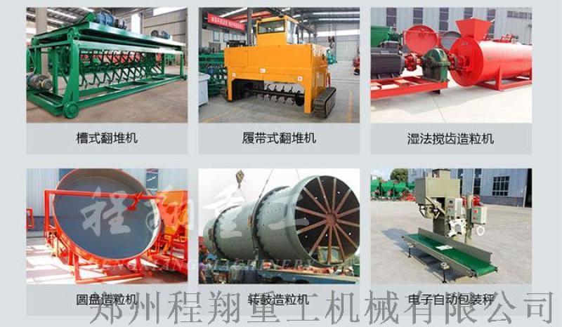 小型有机肥设备 双轴卧式搅拌机 有机肥生产设备厂家直销