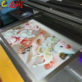 铝型材UV平板彩印设备 大型2060铝板喷墨机