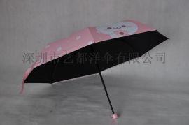 艺都洋伞教你如何选择广告伞