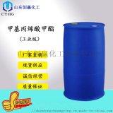 現貨銷售工業級甲基丙烯酸甲酯 優質甲甲酯
