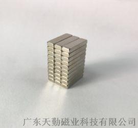 方形磁铁,磁钢,磁块厂家直销