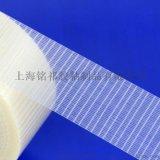 廠家直銷網格單面纖維膠帶母卷