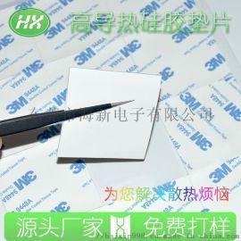 铝基材防火阻燃高导热硅胶片散热硅胶垫片
