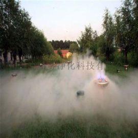 人造雾——打造景区仙境