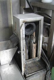 小型带式油水分离机用于数控机床