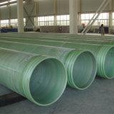 化工管道 輕質高強 耐酸鹼耐腐蝕可定製