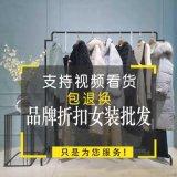 衛衣女裝默唸女裝尾貨貨源女式襯衫正品女裝