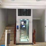 家用液壓電梯   別墅曳引電梯  家用升降機